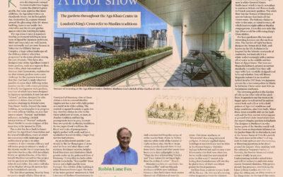 Aga Khan Centre – Gardens